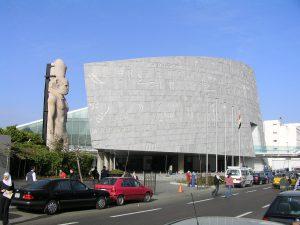 La nouvelle bibliothèque d'Alexandrie